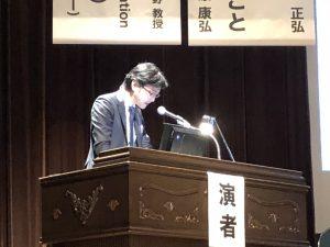日本口蓋裂学会総会・学術集会(大阪 2日目)