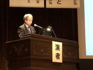 日本口蓋裂学会総会・学術集会(大阪  1日目)